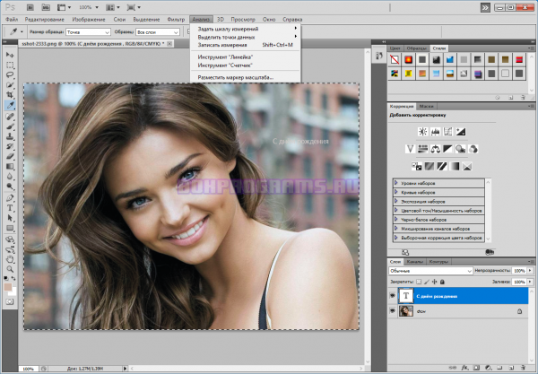 Adobe Photoshop для Windows 10, 7, 8, XP