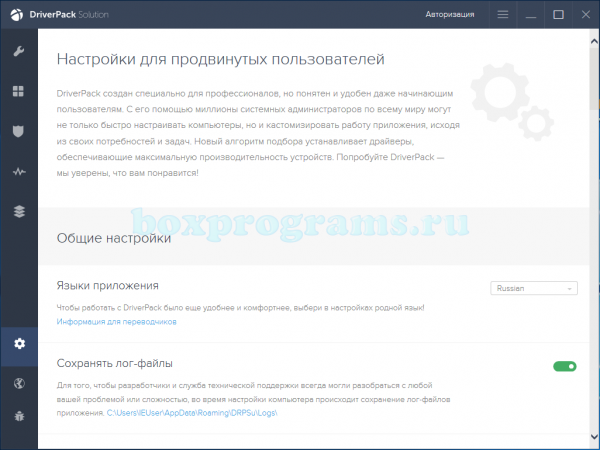 DriverPack Solution online для Windows XP, 7, 10, 8, Vista