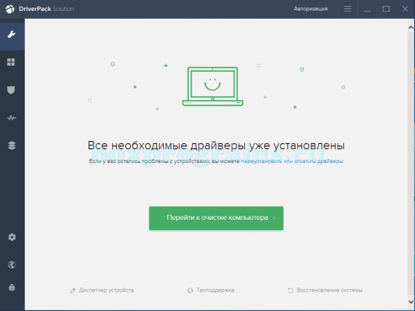 DriverPack Solution online на русском языке