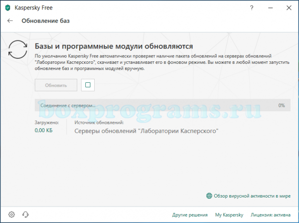 Kaspersky Free Antivirus для Windows 7, 8, 10, XP