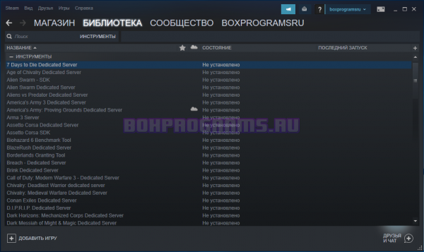 Steam для Windows 10, 7, 8, XP, Vista