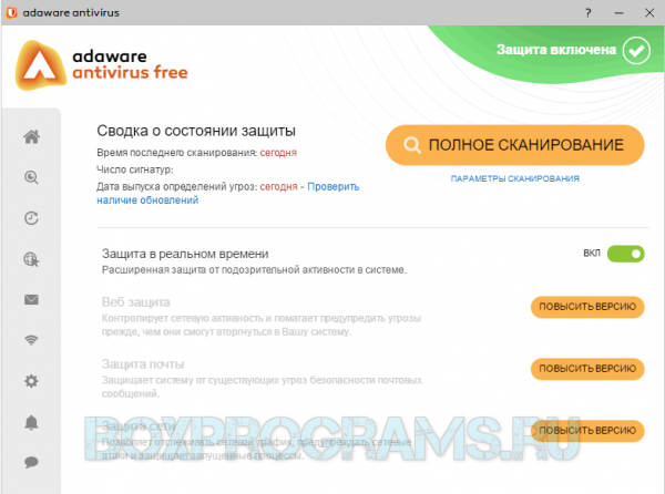 Ad-Aware Free Antivirus русская версия