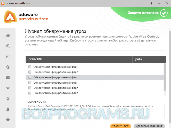 Ad-Aware Free Antivirus для Windows 10, 7, 8, Xp, Vista