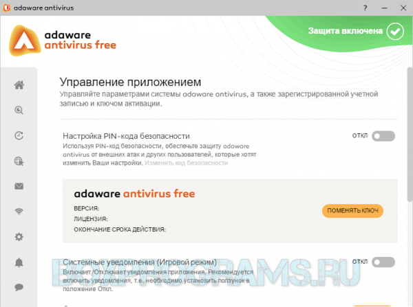 Ad-Aware Free Antivirus новая версия