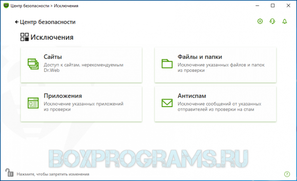 Dr.Web Security Space для ПК