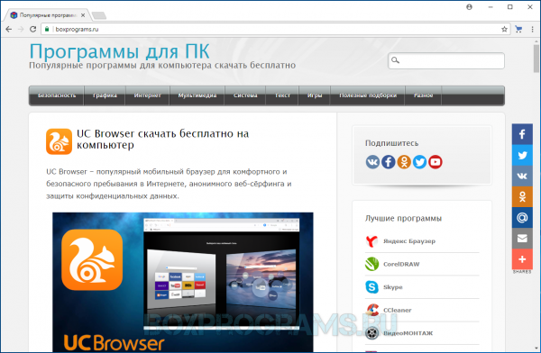 Elements Browser для Windows 10, 7, 8, XP, Vista