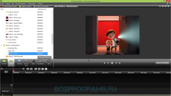 Camtasia Studio для Windows 7, 8, 10, XP, Vista