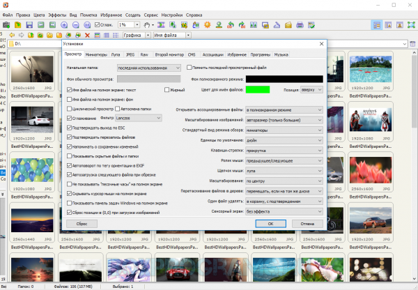 FastStone Image Viewer для Windows 10, 7, 8, XP, Vista