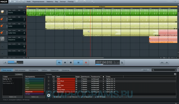 MAGIX Music Maker русская версия
