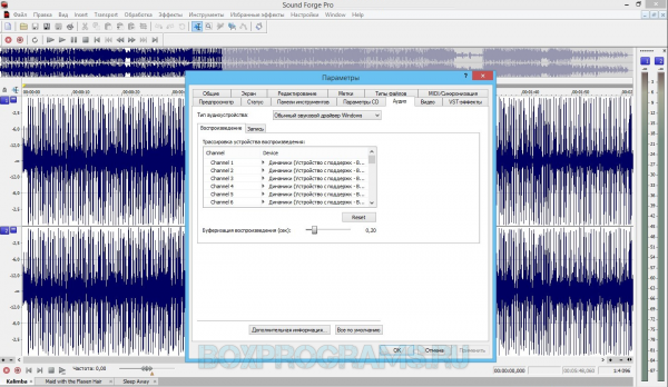 Sound Forge Pro для Windows 10, 7, 8, XP, Vista