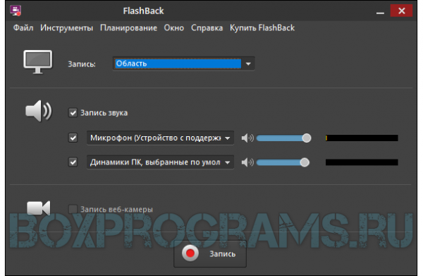 BB FlashBack Express для Windows 7, 8, 10, Xp, Vista