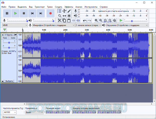 Audacity русская версия для Windows 10, 7, 8, Xp, Vista