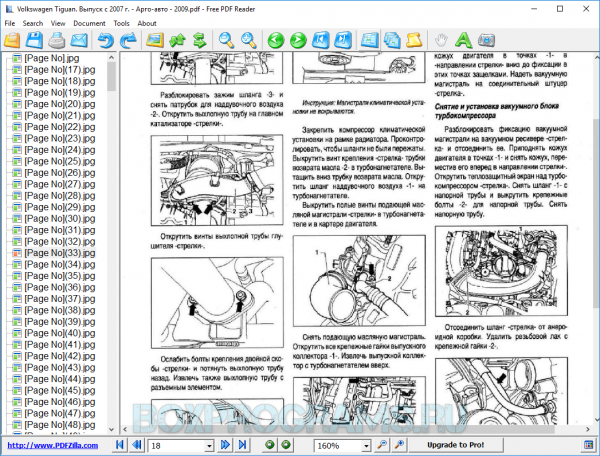 Free PDF Reader для Windows 10, 7, 8, XP, Vista