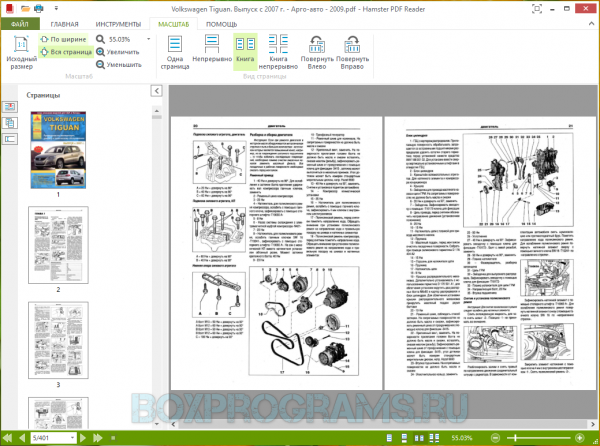 Hamster PDF Reader для Windows 7, 8, 10, XP, Vista