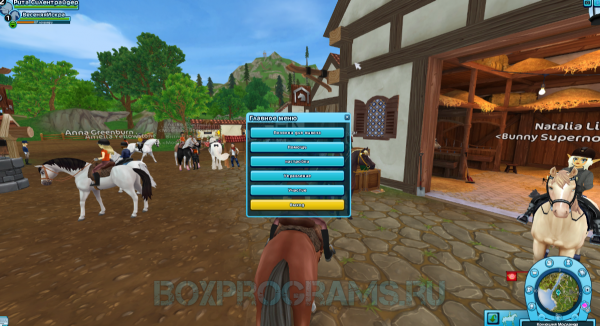 Star Stable для Windows 10, 7, 8, Xp, Vista