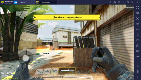 Call of Duty mobile на ПК