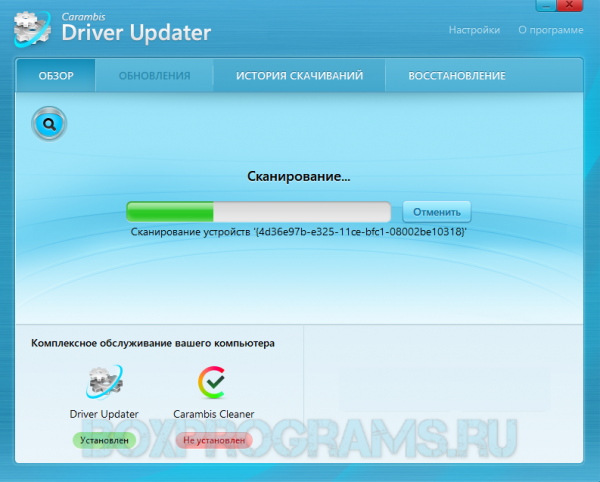 Carambis Driver Updater на русском языке